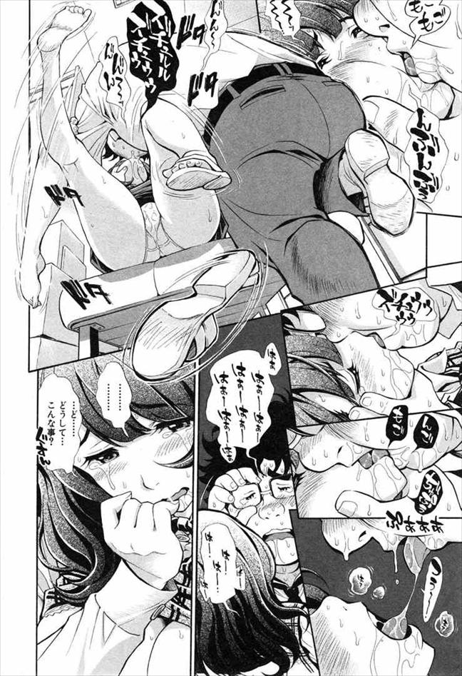【エロ漫画】先輩OLに睡眠薬を飲ませてイタズラ!途中で目覚められ失敗と思ったら第三者の脅迫が…【成年コミック】
