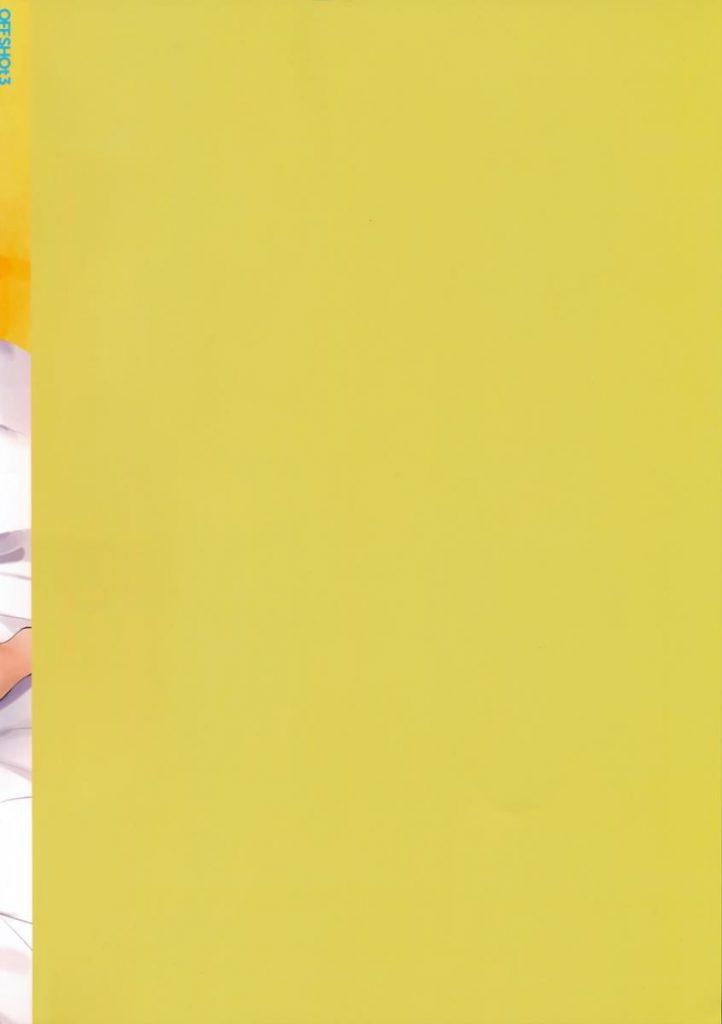 【エロ漫画】Pさんと佐々木千枝、双葉杏、新田美波、緒方智絵里たちがメイドコスでイチャラブセックス!【アイドルマスター】