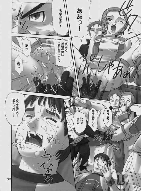 【エロ漫画】エウレカがホランド達に集団レイプされてる件【エウレカセブン】