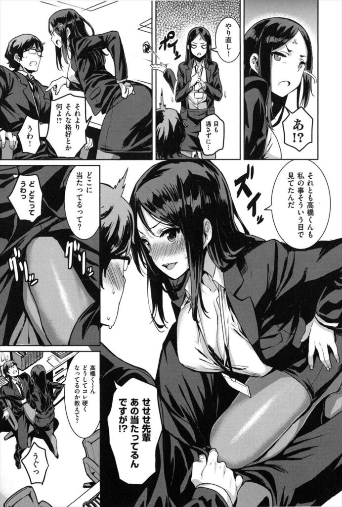 【エロ漫画】先輩OLと残業してたら逆セクハラされてトイレでバック【成年コミック】