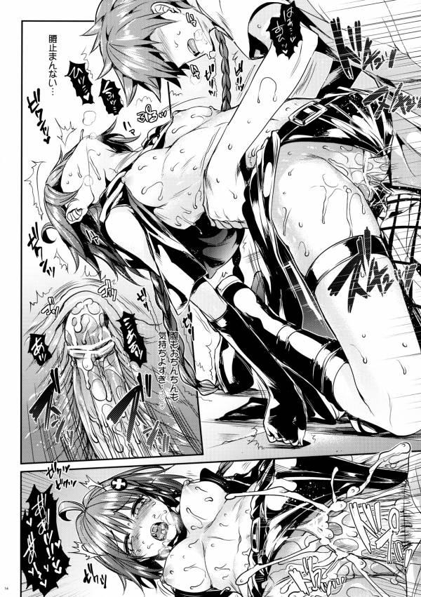 【エロ漫画】メアがミトの体を操って強制お仕置きレイプ【ToLoveる】