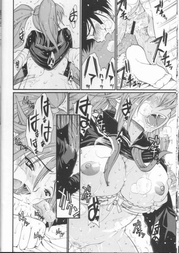 【エロ漫画】サツキと真中が部屋でラブラブセックス【いちご100%】