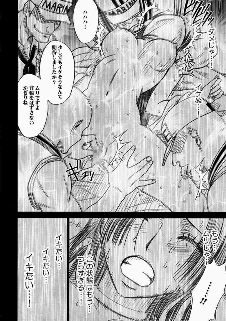 【エロ漫画】海賊女帝が海軍に拘束され調教レイプ – 4【ワンピース】