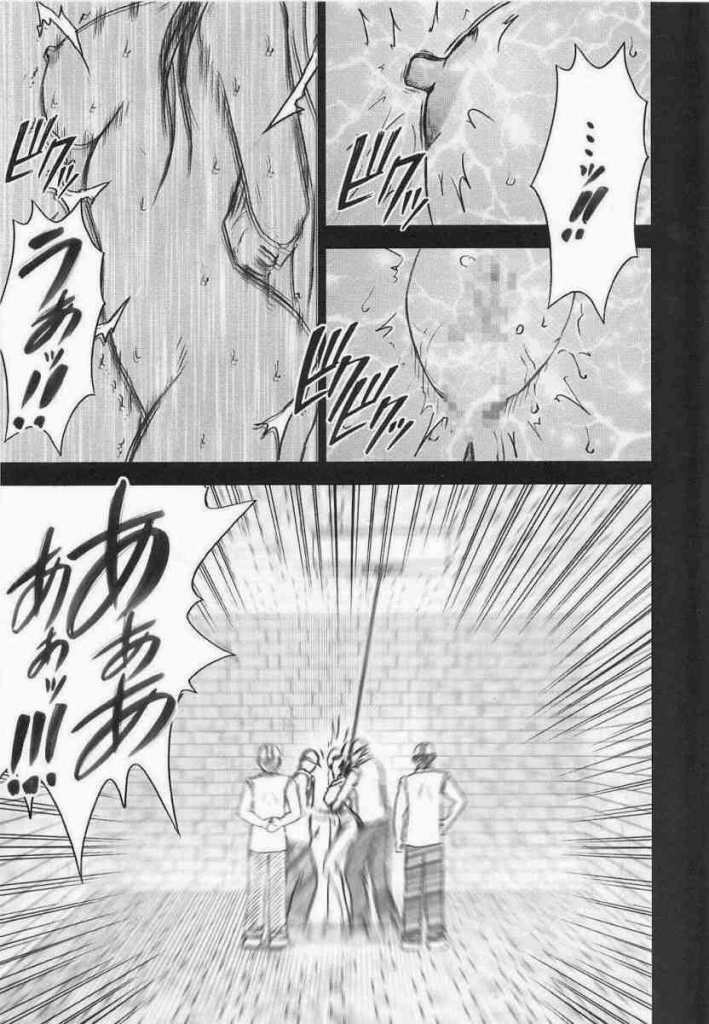 【エロ漫画】海賊女帝が海軍に拘束され調教レイプ – 2【ワンピース】