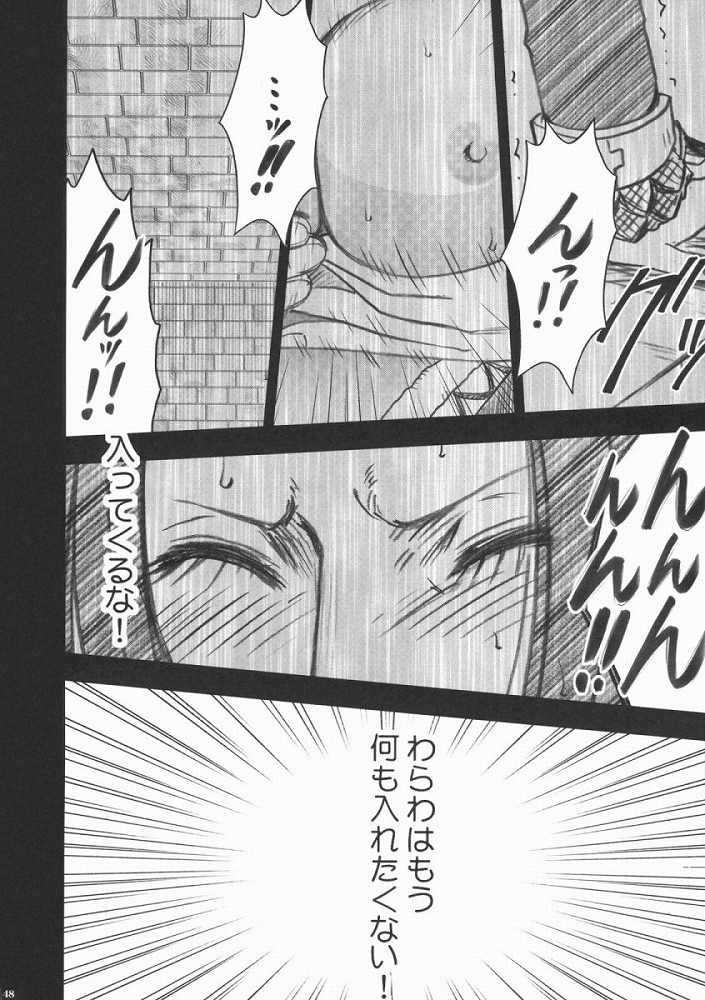【エロ漫画】海賊女帝が海軍に拘束され調教レイプ – 1【ワンピース】