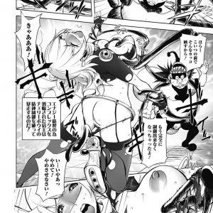 【エロ漫画】精子が原動力の愛妻戦士が怪人チェリーボゥイと戦うも一週間のセックスレスでピンチに!w【バカ漫画】
