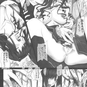 【エロ漫画】巨乳のはるか先輩が携帯のバイブの良さに気付いてしまった【アマガミ】