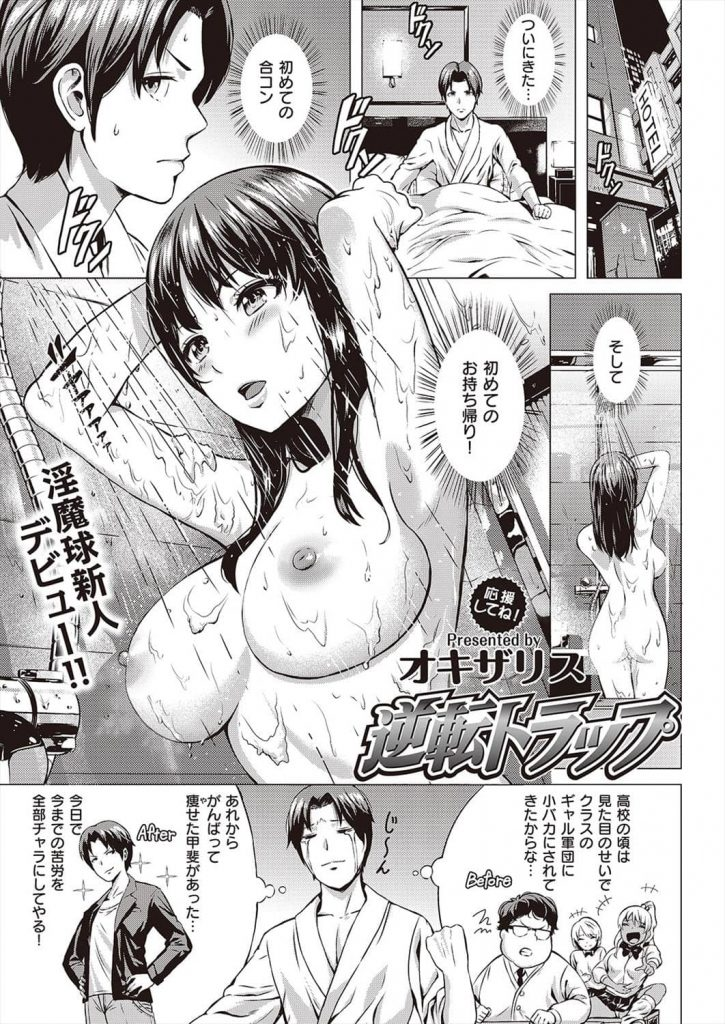 セクシー まんぐり返ししてる日本の素人美女のヌード画像