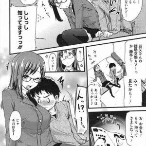 【エロ漫画】エッチがしたくて堪らない少年が援助交際で淫乱お嬢様との童貞卒業式!【おねショタ】