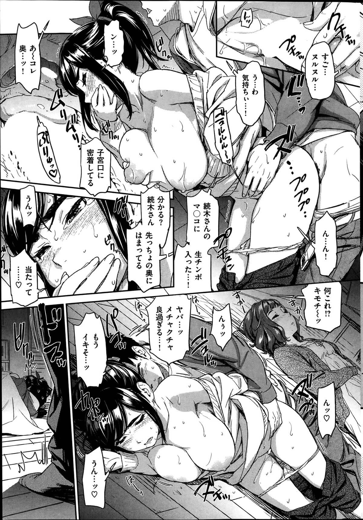 鳴子ハナハルのエロ漫画の一覧ページ エロ同人誌エロ漫画の