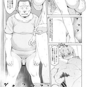 【エロ漫画】義理の父親にレイプされる嫁!夫とレス気味でテクニシャンな義理の父親にえなく陥落!【義父】