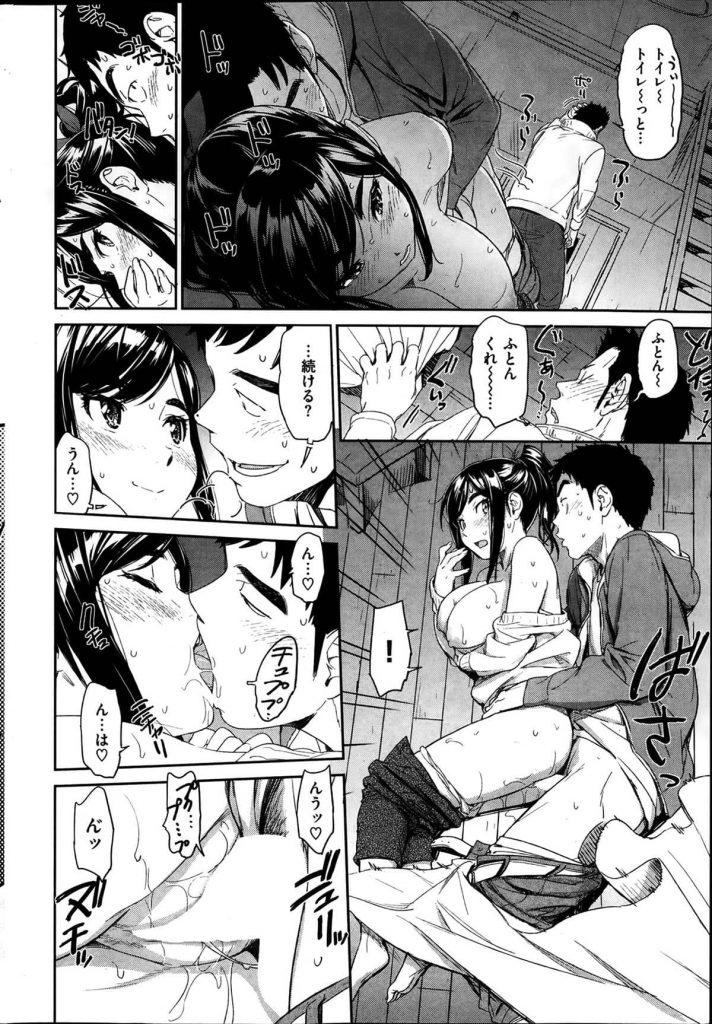 【エロ漫画】爆乳女子大生から誘われたら…横で彼女が寝ててもヤっちゃうよね?【巨乳JD】