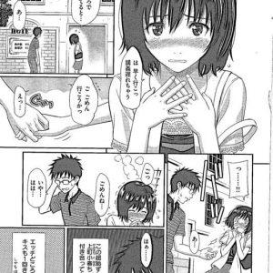 【エロ漫画】恥ずかしがり屋な彼女に土下座して「さわるだけ!」「ほんのちょっと!」「最後までしない」嘘つけぇ!!w【祝初エッチ】