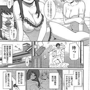 【エロ漫画】同居人に去られて弱ったレズっ子との寂しさを紛らわセックス!【あてがい?】