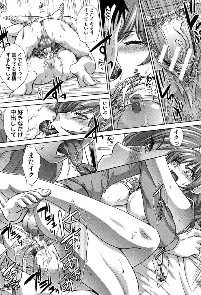 【エロ漫画】義妹にバイブを出し入れしながら自分もオナホールを使うお兄ちゃん【第三話】