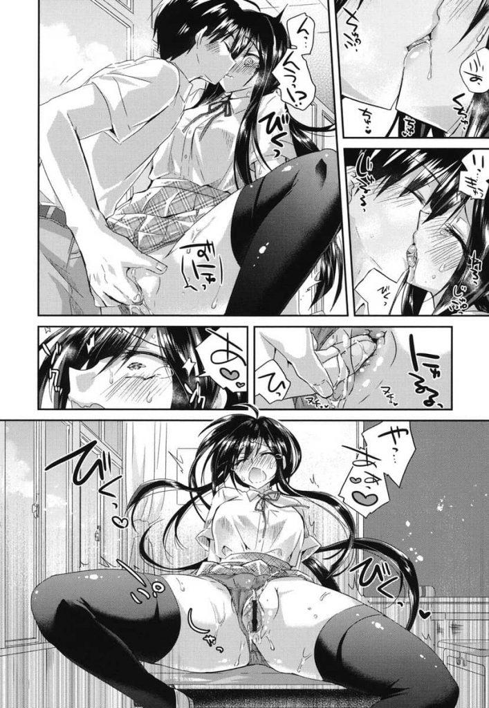 【エロ漫画】初めてのチュウから彼女がキスを避ける…ってキスだけでイッちゃうのが恥ずかしかったのかwww【キス魔】