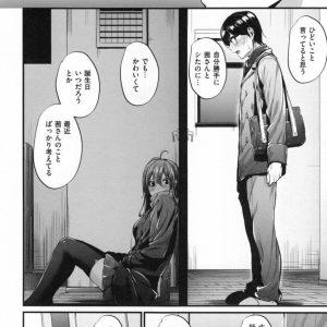 【エロ漫画】憧れの人の妹ちゃんに告白されて先輩がいる家で仲直りのイチャラブセックス!【ハッピーエンド】