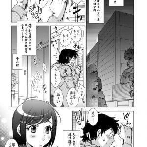 【エロ漫画】突然停止したエレベーターで出会った謎の女が慰めてくれるらしいし幽霊でもいっか