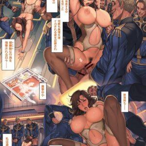 【エロ漫画】宇宙艦隊の女艦長が敵国に捕まり雌穴奴隷として調教陵辱され続け立派なボテ腹雌豚に!