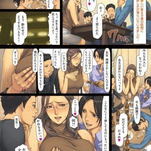 【エロ漫画】元教え子達との宅呑みが乱交パーティー!それからセックス漬けの日々からAVデビュー