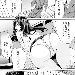 【エロ漫画】隙間に腕が挟まって動けない義孫娘にコケシや爺チンコを入れるクソ爺