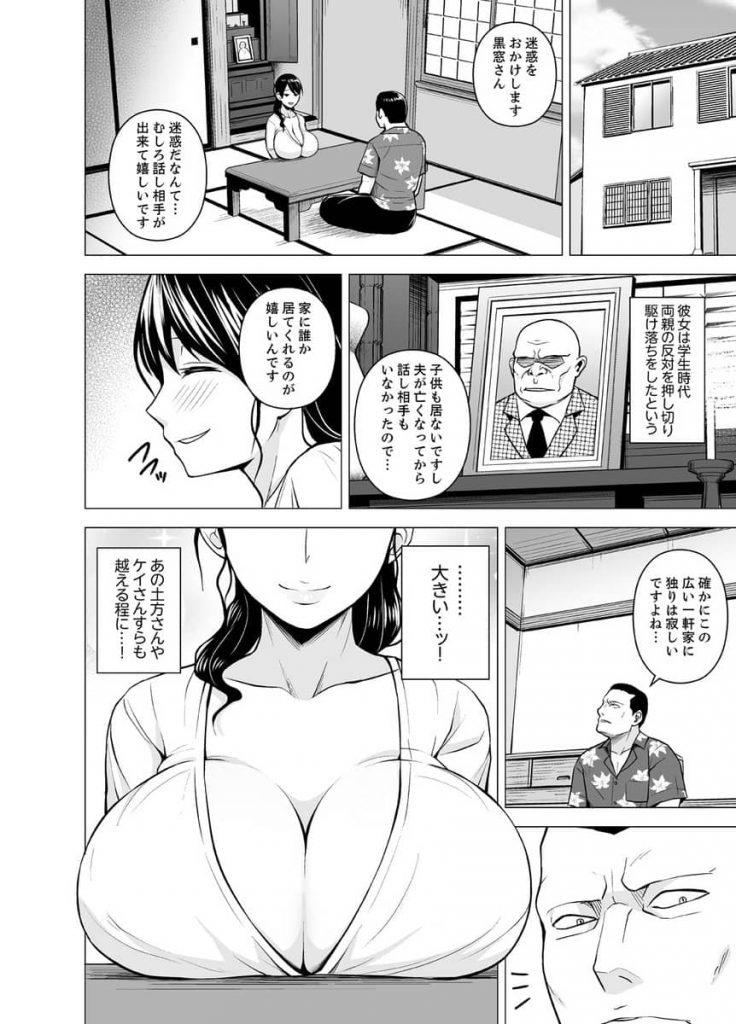 【エロ漫画】シェアハウスの住人達が裸エプロンで看病のハズが気付けば3Pエッチの流れに