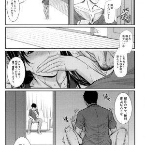 【エロ漫画】恋人が父に調教され母は爺に調教されてた。父と思ってたら兄なんだって【最終話】