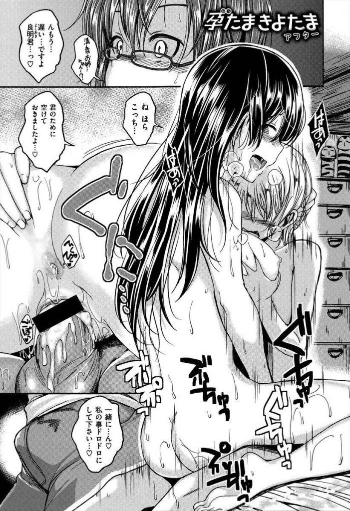 【エロ漫画】留学生の金髪ショタボーイに興奮した巫女さんが穢れを払うと騙して連続膣内射精の孕まセックス