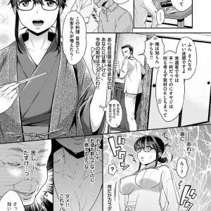 【エロ漫画】旅館の催淫キノコ料理で乱れ狂ったグルメリポーターが男湯でキノコの試食会!
