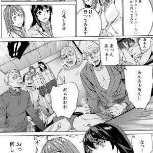 [OUMA]友達とデイケアサービスに祖父を迎えに行ったらジジイ共に集団レイプされたでござる!【エロ漫画】【孫ねぶり 第六話】
