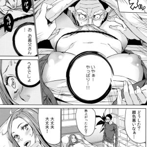 【エロ漫画】風邪で寝込んでいる息子の嫁の布団に忍び込んだジイさんの性欲が止まらない