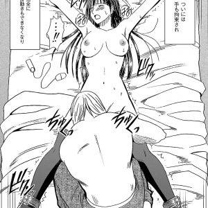 【エロ漫画】痴漢に痴漢から助けられホテルで拘束されて処女膜を破られるエセギャルw意味分からんw