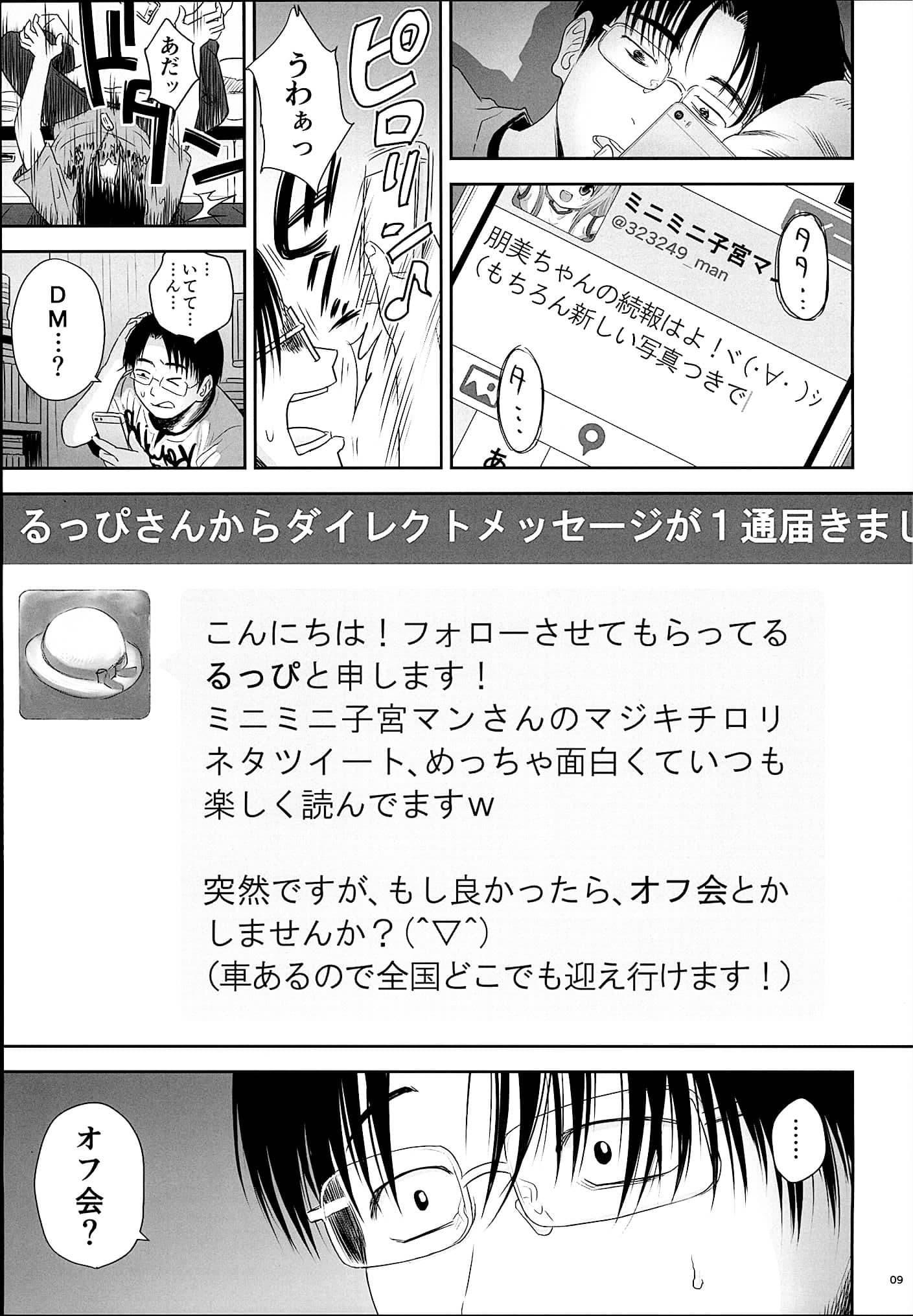 【静岡看護師遺棄事件】 「ネットで知り合った男と、面識のない女性を連れ去った」20代男が供述 ★5 YouTube動画>8本 ->画像>57枚
