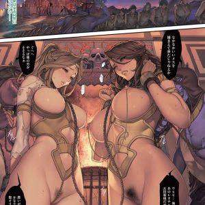 [織田non]オークに性奴隷にされた聖女とゴブリンの性奴隷な女騎士【エロ漫画】【slave fantasy】