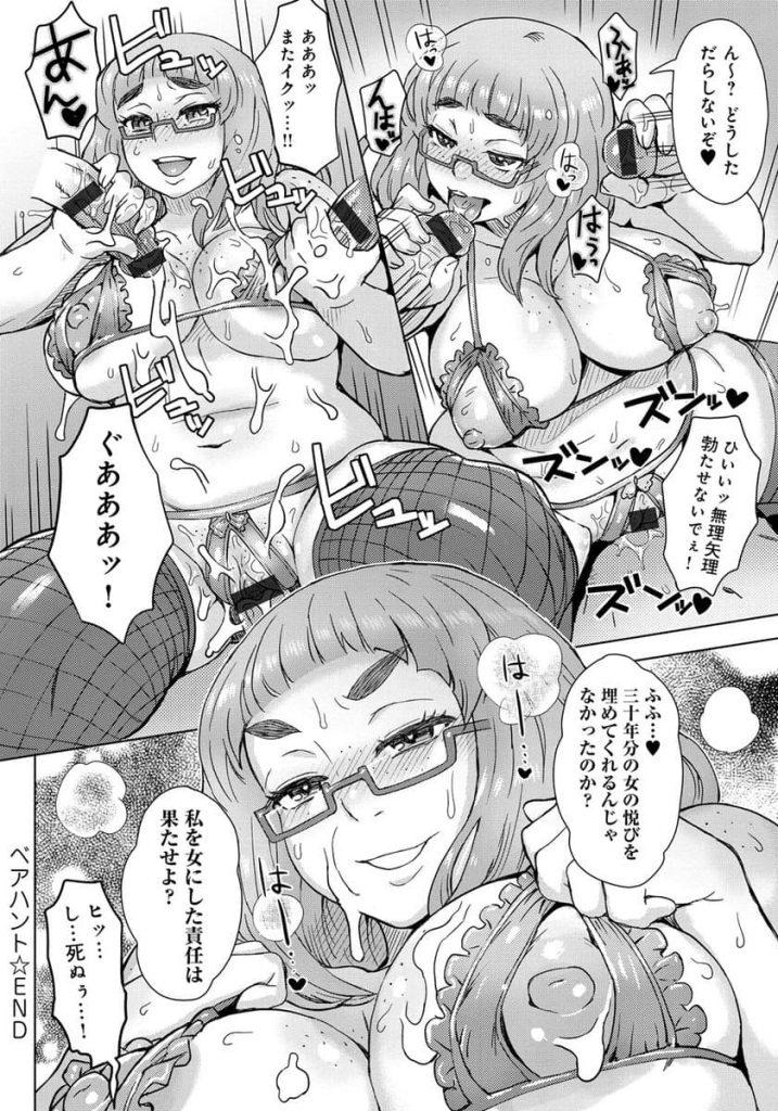 【エロ漫画】男勝りな主任が泥酔したので部下3人で襲ったケド、処女熟女を目覚めさせてしまった