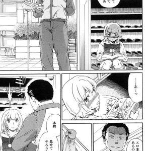 【エロ漫画】廃品回収でエッチな漫画を初めて見た女子高生が回収業者のオジサンに見つかって襲われる!