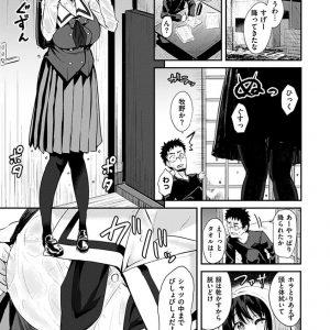 【エロ漫画】ずぶ濡れで雷に怯える教え子にムラムラしてその華奢な性器に精子を射しまくるダメ先生