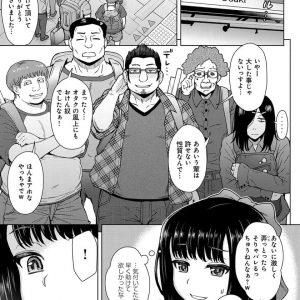 【エロ漫画】断れない系オタ女が痴漢から助けてくれたオタク集団にカラオケボックスで輪姦される