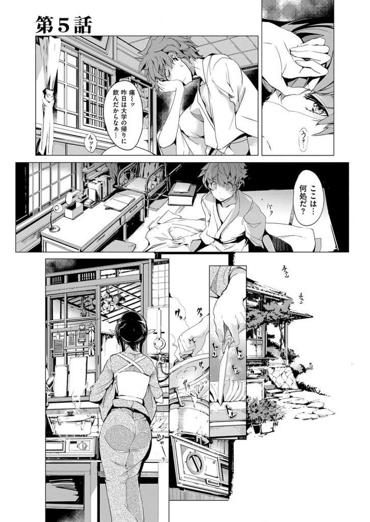【エロ漫画】和服エルフの母親と近親相姦…あれ?って義母エルフの淫夢に囚われてるやんw