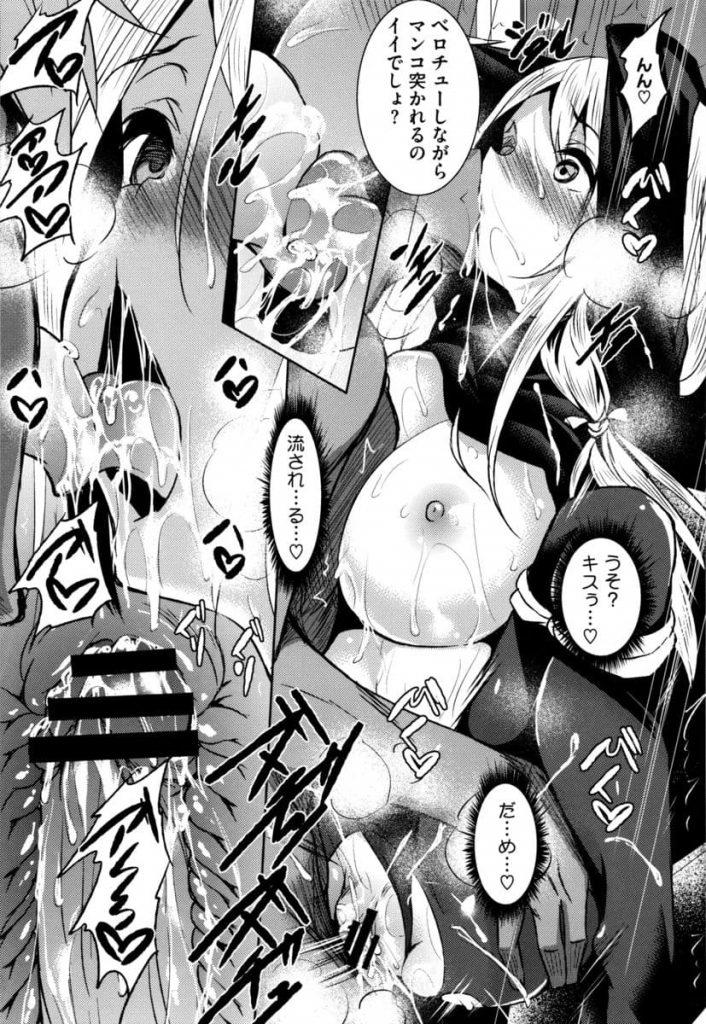 【エロ漫画】理知的な学園長も睡眠薬を使って拘束されてレイプされ生徒達の前で牝豚宣言【復八磨直兎】【聖百合ヶ丘女学園性奴会 第4話】