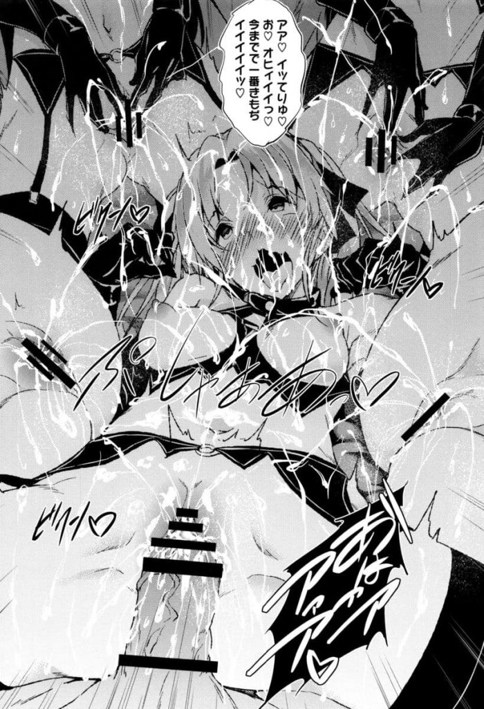 【エロ漫画】生粋のお嬢様が通う由緒正しい女学園の生徒会メンバーと理事長による牝奴隷ハーレム