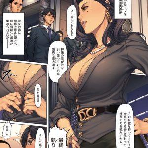 【えろまんが】新入社員達がエロランジェリー姿のセクシー女社長と社員研修の最後として大乱交で忠誠心MAX