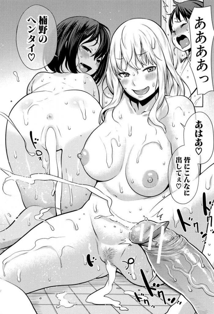 【エロ漫画】銭湯でショタい弟の巨根勃起を鎮める為に姉マンコで絞り取るも他の客に見つかって乱交モードに!