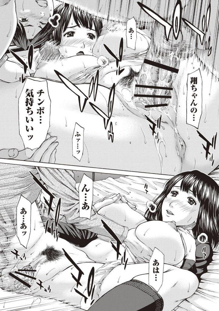 【エロ漫画】お部屋劇的改造で放尿鑑賞にフェラスポット、更には食事とセックス同時に広々ベッドで濃厚セックスまで可能に!