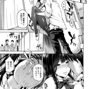 【エロ漫画】生徒と浮気を続ける教師が別れを告げる筈が未練タラタラでカーセックスで膣内射精しちゃう