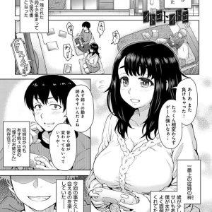 【エロ漫画】憧れの年上従姉が生意気な従弟の肉便器になってて風呂場で見せつけセックスかまされる