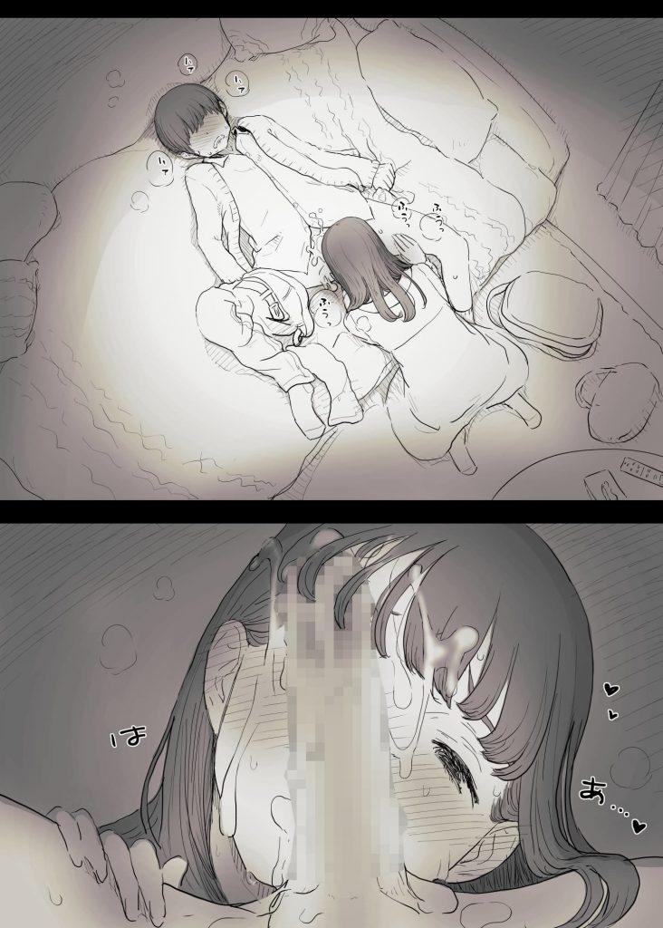 【エロ漫画】童貞センパイが後輩女子に目隠し拘束されアナルにバイブ挿入されながら筆下ろし!