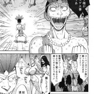 【エロ漫画】囚われた洞窟で原始人の女とのセックスに明け暮れ、観察した敵部族は仲間の女達で現代SEXに挑む