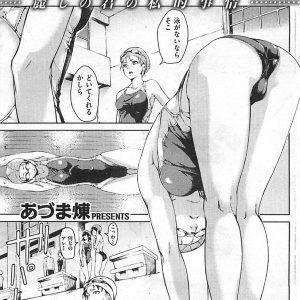 【エロ漫画】水泳部のクールビューティーに女子ロッカーでお説教!腕を縛ってお仕置きしてたらマゾ疑惑発生!