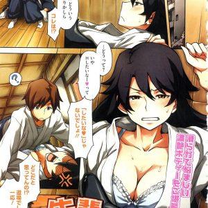 【エロ漫画】後輩彼氏に神聖な道場で押し倒され愛液で道着を汚し膣内射精されてイク先輩ちゃん